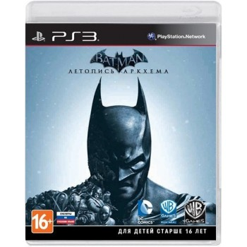 Batman Летопись Аркхема [Arkham Origins] (Playstation 3)