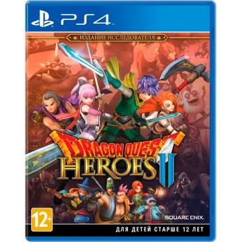Dragon Quest Heroes 2 Explorer's Edition [Издание исследователя] (Playstation 4)
