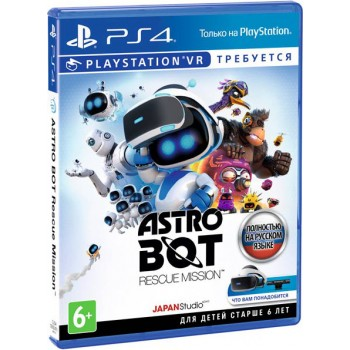 AstroBot Rescue Mission (Playstation 4)