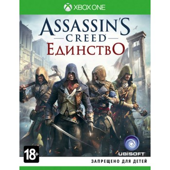 Assassin's Creed Unity Special Edition [Единство] (XBOX ONE)
