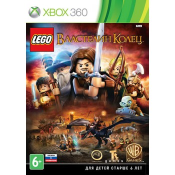 LEGO Властелин колец [Lord of the Rings] (XBOX 360)